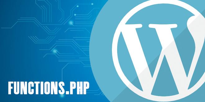 【WordPress】functions.phpで設定しておくと便利なこと