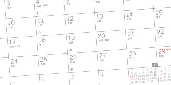 2017年の無料で使えるシンプルなカレンダー(印刷して使おう!)