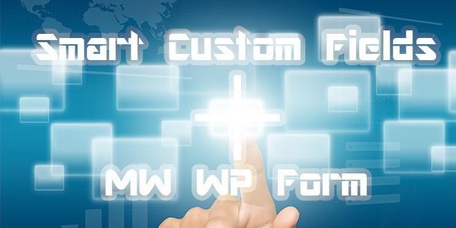 【WordPress】Smart Custom Fieldsで作成したカスタムフィールドをMW WP Formの選択項目に使用する方法